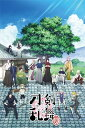 キャラクター 1000ピース ジグソーパズル 刀剣乱舞—花丸— 本丸(50x75cm) (10-1286) やのまん t101