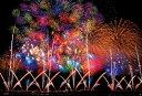 【在庫あり】ジグソーパズル 300ピース 長岡の大花火(83-087) ビバリー 梱60cm t103
