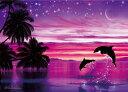 1000ピース ジグソーパズル ラッセン サイレント イリュージョン4 ベリースモールピース 【光るパズル】(38x53cm) (29-704)[エポック社] t101
