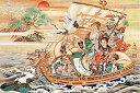 【あす楽】 1000ピース ジグソーパズル 蓬莱宝船(50x75cm) (1000-814)[アップルワン] 【梱80cm】t102の画像