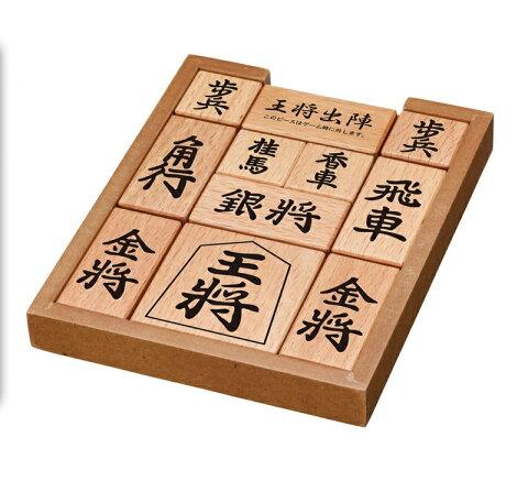 【あす楽】 ハナヤマ かつのう 王将出陣 SHOGI PUZZLE(65894)[ハナヤマ] 【梱60cm】t100