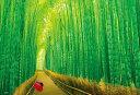 【あす楽】風景 300ピース ジグソーパズル 嵯峨野の竹林 (26x38cm) (33-150)[ビバリー] t102
