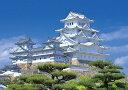 ジグソーパズル 108ピース 日本風景 姫路城-兵庫 (18...