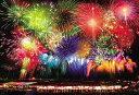 【在庫あり】ジグソーパズル 1000ピース 大曲の花火(49x72cm)(31-488) ビバリー 梱80cm t101