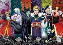 ジグソーパズル 500ピース ディズニー ヴィランズ Evil Darkness (38x53cm) (74-007) エポック社 梱60cm t102