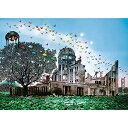 【あす楽】ジグソーパズル 500ピース 藤城清治 悲しくも美しい平和への遺産 (38x53cm) (500-256) アップルワン 梱60cm t101