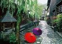 ジグソーパズル 500ピース ジグソーパズル 日本の風景 水郷の町 郡上八幡-岐阜(38×53cm)(05-120S) エポック社 梱60cm t101