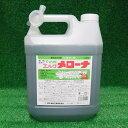 SYK メローナ 4L 鈴木油脂 (業務用洗濯洗剤 )S-533 (10010040) 10800円以上で送料無料