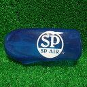 ☆オプション単品☆ プロテクトカバー SP-1145A用 【SP AIR】