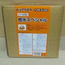 洗車機用ワックス 【コスモビューティー】 ピュアグロス撥水スペシャル 10L 送料無料 / 11030