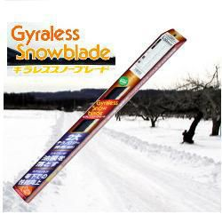 マルエヌ/MARUENU 雪用ワイパー ギラレススノーブレード / Gyraless Snowblade 630mm / TS63  8640円以上で送料無料