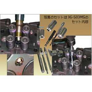 【ハスコー】 チューブノズルツール(6M7、6D4、8M2用) / IG-503MS 送料無料
