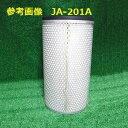 【ユニオン産業】 エアーエレメント JA-210B デンヨー/発電機 小松/パワーショベル・ブルドーザー・コンプレッサー  8640円以上で送料無料