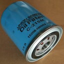 オイルエレメント ユニオン産業 JO-450 北越/エアマン 共立 ミツビシ 日立建機 デンヨー ミニバックホー 発電機 コンバインなど用  8640円以上で送料無料