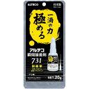 【アルテコ】 金属用アルテコ瞬間接着剤 20g アルテコ731