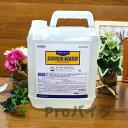 エステ アロマオイル 洗たく洗剤 マッサージオイル用 ベストセラー洗剤 アロマ エステサロン コスモビューティー スーパーウォッシュ 5L (COS-12037)