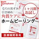Derpharm-25-p-04