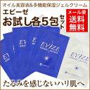 Trial-evize-p-02