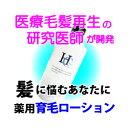 Hair_revital-03-p-01