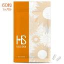 【33%OFF/2個以上で特別セット】ヘリオスキン 60粒(...