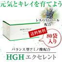 Hgh-80-p-01