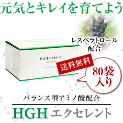 HGH excellent - - - Pure amino acids & resveratrol