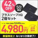 Soap2set-4980