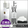 【楽天市場】ルミキシルクリーム 正規品&ハイドロキノン 石鹸(プラスソープHQ100g)