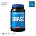 ハレオ HALEO チェイス CHASE 1.5kg  プロテイン