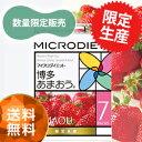 【コンビニ受取可】サニーヘルス マイクロダイエット MICRODIETドリンク(博多あまおう味)7食[ 自然派ダイエット / 置き換え ]