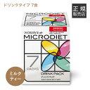 サニーヘルス マイクロダイエット MICRODIETドリンク 7食 ミルクティー味シェーカー付き