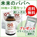 Two supplement 》 OG herb sets [DW_free] for 《 men [easy ギフ _ packing] [RCP]