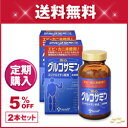 [the periodical purchase] reliable glucosamine [*2 450 drops:] For 60 days]