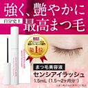 Eyelash_p01