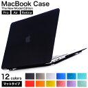 MacBook Pro 13 ケース おしゃれ MacBook Pro 15 ケース MacBook Air 2018 ケース シェルカバー Retina MacBook Air 13 ケース かわいい カバー マックブックエアー ケース マックブックプロ ケース Model A1989 A1708 A1706 A1932 A1990 A1707 定形外