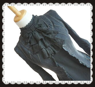 Refined elegant pearl frill Topps (I recommend it in a jacket)