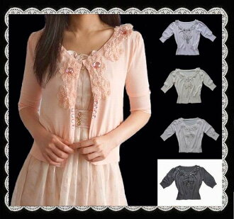 34% Off ★ fluffy three-dimensional floating flowerbeds lace Cardigan