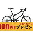 LOUIS GARNEAU(ルイガノ) 2016年モデル LGS-MV3R[ミニベロ/折りたたみ自転車][スポーティー]