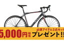 【MASI マジー ロードバイク・ロードレーサー 自転車 自転車安全整備士による完全組立・点検整備 】