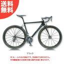 KUOTA(クォータ) 2016年モデル KHAN (カーン) フレームセット[フレーム・フォーク][ロードバイク]