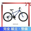 【GIOS ジオス ジュニア・キッズ(子供用自転車) 自転車 自転車安全整備士による完全組立・点検整備 】《P》