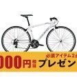 《在庫あり》LOUIS GARNEAU(ルイガノ) 2016年モデル LGS-RSR4[ロードバイク・ロードレーサー][フラットバーロード]【0601楽天カード分割】