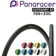 PANARACER (パナレーサー) CATEGORY S2 (カテゴリー S2) 700×23C[街乗り・ロングライド用][700×22〜24c][クリンチャータイヤ]