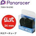 《即納》【GWもあす楽】Panaracer(パナレーサー) R-AIR (R'AIR Rエアー) チューブ W/O 700×18-23C TW720-F-RA[仏式(フレンチ)バルブ][19cタイヤ適合][タイヤ・チューブ]