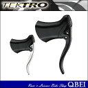 TEKTRO (テクトロ) RL340 (RL-340)[ドロップバー用][ブレーキレバー]