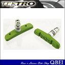 【TEKTRO テクトロ ブレーキシュー(Vブレーキ用) 自転車パーツ ロードバイク 】