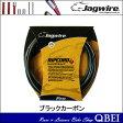 JAGWIRE (ジャグワイヤー) J-090 Ripcord Derailleur Cable Kits (リップコードディレーラーケーブルキット) シマノ/スラム MTB用[ブレーキワイヤー・ホース][コンポーネント・パーツ][消耗品・ワイヤー類]