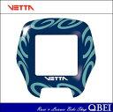 VETTA (ベッタ) Replacable Front Cover (リプレーサブル フロント カバー) ウエストコーストアグレッシブ[サイクルメーター・コン..