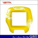 VETTA (ベッタ) Replacable Front Cover (リプレーサブル フロント カバー) フランス リーダー[サイクルメーター・コンピューター]..