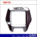 VETTA (ベッタ) Replacable Front Cover (リプレーサブル フロント カバー) COLOR:ダークCP[サイクルメーター・コンピューター][..